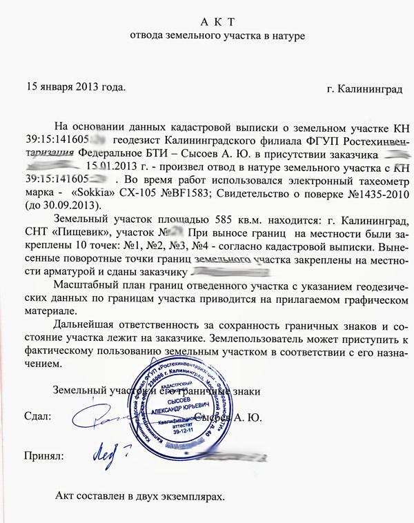 Государственная социальная стипендия - Тракторозаводское